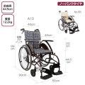 自走式車椅子 ウェイビット WA22-40S ソフトタイヤ仕様