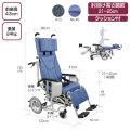 ティルト&リクライニング車椅子 AYK-40 クリオネット介助式