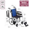 介助式車椅子 BAL-4