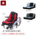 車椅子用クッション 座位保持クッションLAPS(座部)