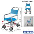 風呂用車椅子 シャワーラク4輪自在(U型シート) SWR-132