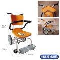 風呂用車椅子 ほっと座キャリー TH-358