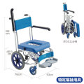 風呂用車椅子 フローラ MHC?46