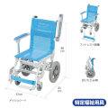 風呂用車椅子 シャワースカールC