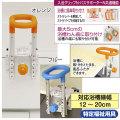風呂用手すり 入浴グリップ N-200