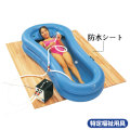 コーシン快護おふろ 防水シート【介護用品:風呂セット】