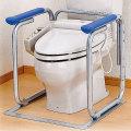 トイレアームようすけ2【介護用品:トイレ用てすり】