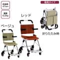 コンパクト介助車椅子 MV-2
