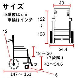 介助型車いす emigo(えみーご)サイズ