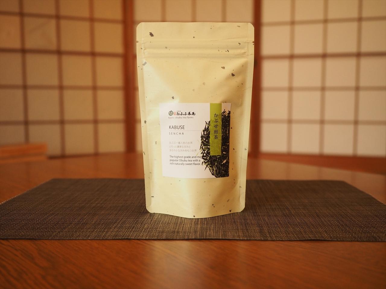 かぶせ煎茶ティーバッグパッケージ