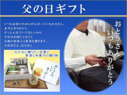 【父の日ギフト】お茶だより(五種類のメッセージつき宇治茶)※送料無料