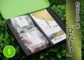 [お歳暮]和束茶と飴二種ギフト【ひだまり(新茶)】※送料無料
