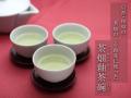 京都・和束の茶畑の土を釉薬に使った、茶畑釉茶碗(ちゃばたけゆうちゃわん)300客セット