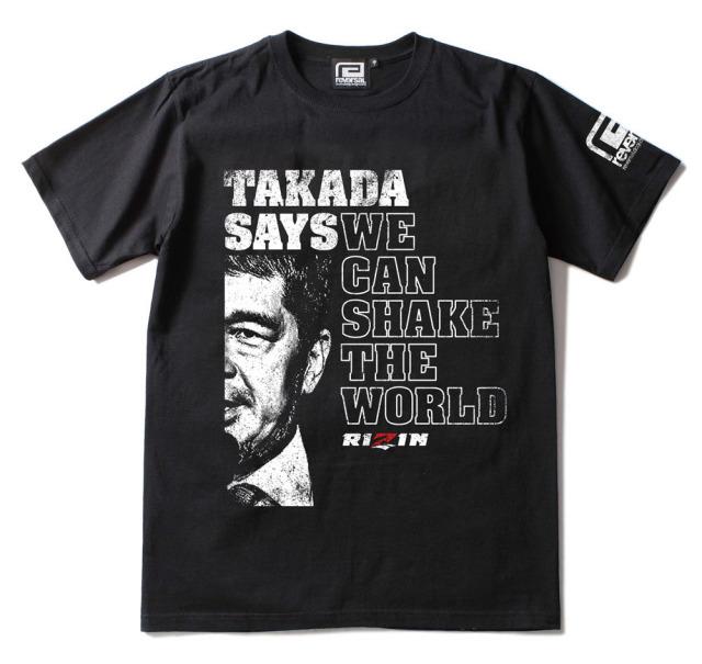 SHAKE THE WORLD TEE (RIZIN)