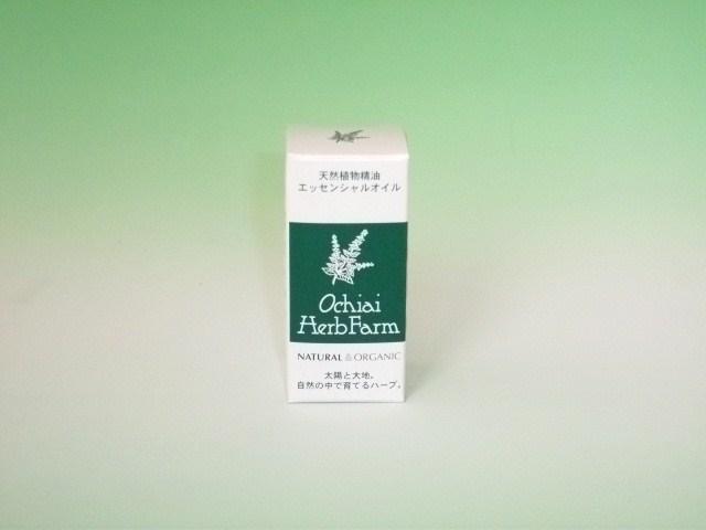 スペアミント オーガニック エッセンシャルオイル 5ml 【静岡産有機JAS認定スペアミント原料】