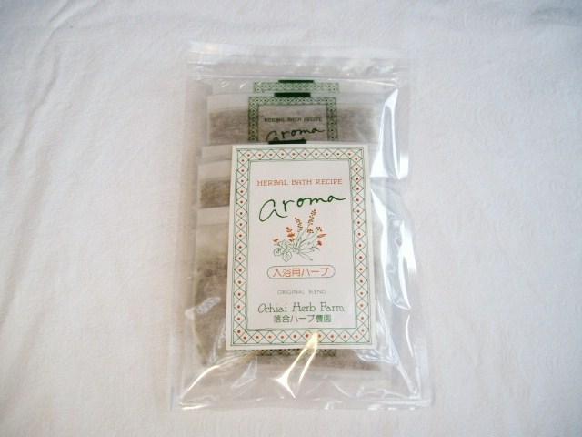 肌にやさしく香りでいやされる 入浴用ハーブ(10g×5袋)