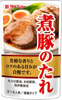 【40袋セット】煮豚のたれ 150g