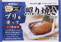 【10個】ぱぱっと逸品 照り焼きのたれ コク醤油味