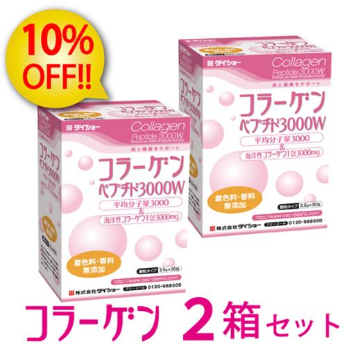【10%オフ】ぷるぷる コラーゲン おまとめ2箱