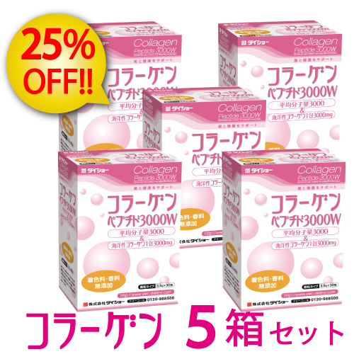 【25%オフ】ぷるぷる コラーゲン おまとめ5箱