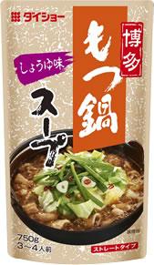 ダイショーの鍋スープ 博多もつ鍋スープ しょうゆ味 10個セット