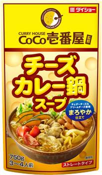 【10袋セット】CoCo壱番屋 チーズカレー鍋スープ