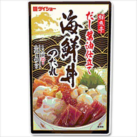 【20個セット】鮮魚亭 海鮮丼のたれ