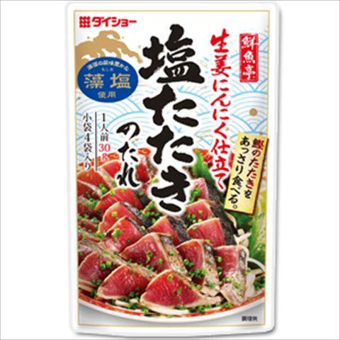 【20個セット】鮮魚亭 塩たたきのたれ