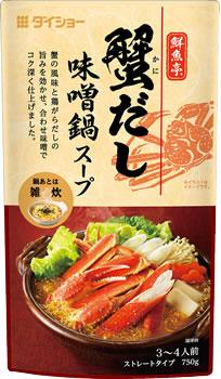 【10袋セット】鮮魚亭 蟹だし味噌鍋スープ【秋冬限定】