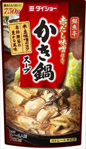 【10個セット】鮮魚亭 かき鍋スープ