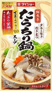 【10個セット】鮮魚亭 たらちり鍋スープ