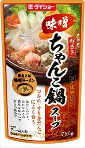 【10個セット】鮮魚亭 味噌ちゃんこ鍋スープ