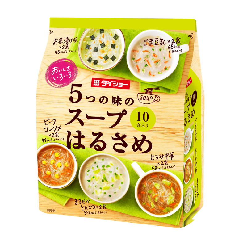 【新商品】おいしさいろいろ5つのスープはるさめ 10個セット