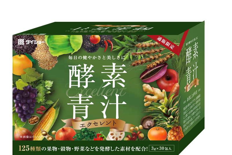 酵素青汁 エクセレント (30包入)