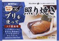 【10個セット】ぱぱっと逸品 照り焼きのたれ コク醤油味