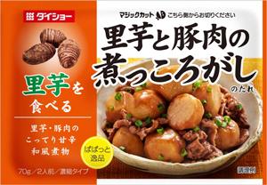 【10個】ぱぱっと逸品 里芋と豚肉の煮っころがしのたれ