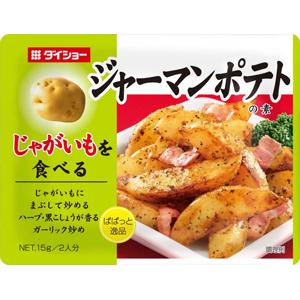 【10個セット】ぱぱっと逸品 ジャーマンポテトの素