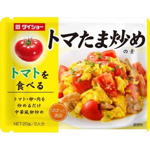 【10個】ぱぱっと逸品 トマたま炒めの素