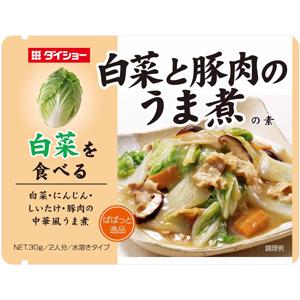 【10個】ぱぱっと逸品 白菜と豚肉のうま煮の素