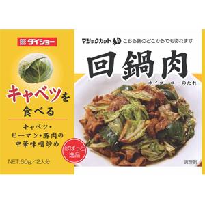 【10個】ぱぱっと逸品 回鍋肉のたれ