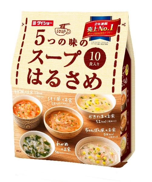5つの味のスープはるさめ