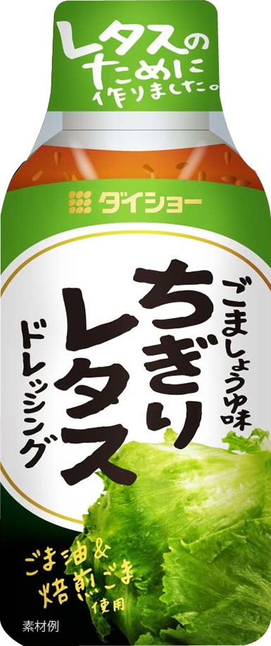 【10本セット】ちぎりレタスドレッシング 150ml