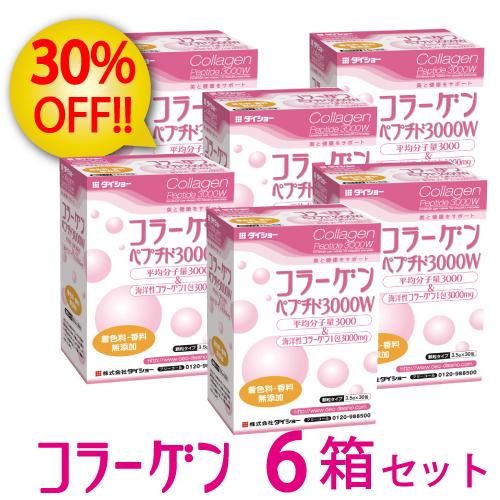 【30%オフ】ぷるぷる コラーゲン おまとめ6箱