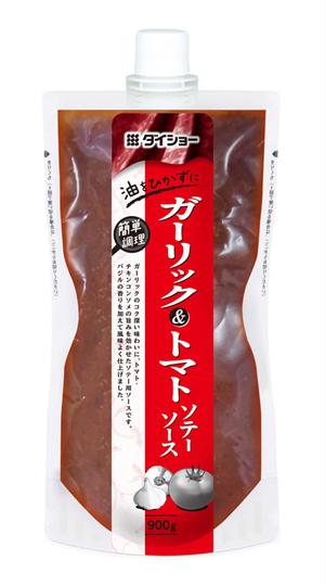 【新商品】業務用 ガーリック&トマトソテーソース(1袋)