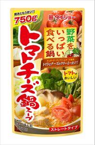 【10個セット】野菜をいっぱい鍋 トマトチーズ鍋