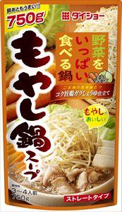 【10個セット】野菜をいっぱい鍋 もやし鍋スープ