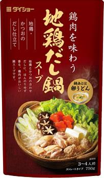 【10袋セット】地鶏だし鍋スープ