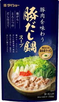 【10袋セット】豚だし鍋スープ