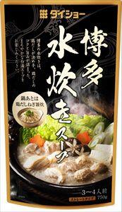 【10個セット】博多水炊きスープ