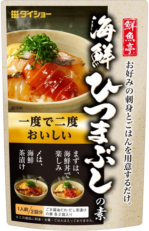 【10袋セット】鮮魚亭 海鮮ひつまぶしの素